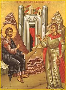 samaritan woman icon