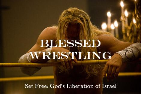 Blessed Wrestling Promo
